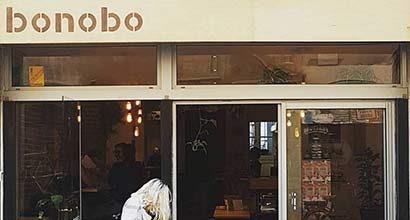 Bonobo - Café-Restaurant à Montpellier